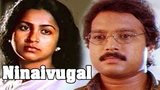 Ninaivugal Tamil Full Movie : Karthik Muthuraman, Sripriya, Radha