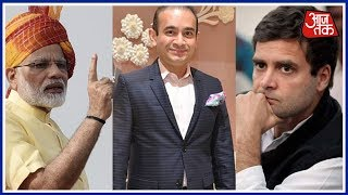 Breaking News | बैंक घोटाले पर सियासी बयानबाजी शुरू; ये Congress के जमाने का पाप है- BJP