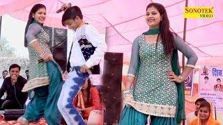 इस गांव की लड़की का इतना खतर नाक डांस देख के आप क्या कहगे | Hari Mirchi | Usha Jangra | Sapna Dance