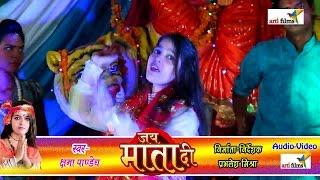 Kshama Ji Ke Gana Da Bajai || HD Supar Dupar Hit Video 2016 || Kshama Pandey