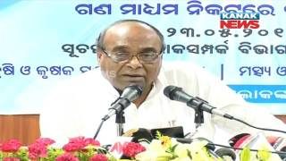 BJD Scrutinizes Agriculture Department