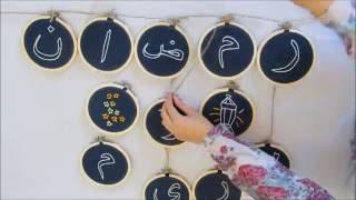 DIY Ramadan Wall Decoration | زينة حائط لرمضان