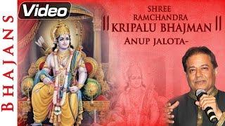 Shri Ramchandra Kripalu Bhajman - Anup Jalota Bhajan   Ram Navami 2016 Bhakti Songs