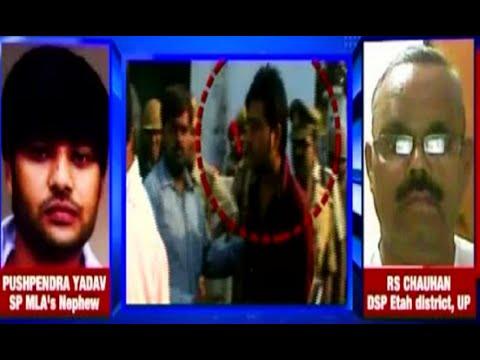 SP MLA's Nephew Threaten Policeman   Caught On Cam