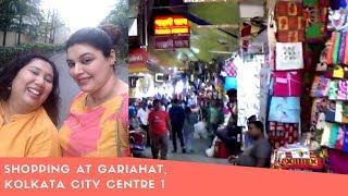 Bengali Vlog -  Shopping at Gariahat,  Calcutta City centre 1 (0108)