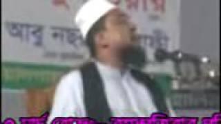 Abu Nasar Ashrafi New তাফসীর পয়ালগাছা ১০-০৩-২০১৬ পাট ২