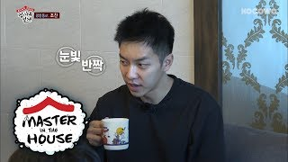 Lee Seung Gi Keep Going on About His Military Days [Master in the House Ep 9]