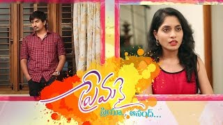 Premakai Priya Anand || Telugu Short Film 2016 || Directed by Nithish Karingula