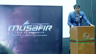 Musafir Mohorot | মুসাফির মহরত | Arifin Shuvoo | Marjan Jenifa | 2015