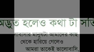 অদ্ভুত হলেও সত্য | Bangla