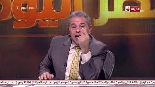 مصر اليوم - توفيق عكاشة: التعليم الجامعي كله مالوش لازمة