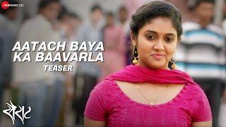 Aatach Baya Ka Baavarla Teaser | Sairat | Ajay & Atul | Ajay Gogavle | Shreya Ghoshal