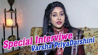 Varsha Priyadarshini & Elina Dash - Special Interview - HD Video