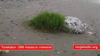 Tonekabon, Iran, the memorial of 30,000 massacred in 1988