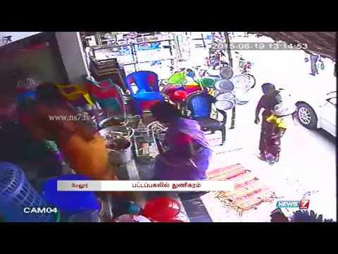 Madurai shocker: Women caught on Camera stealing in a shop | Tamil Nadu | News7 Tamil
