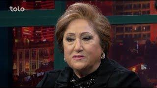 خانم پرستو مهمان ویژه برنامه  قاب گفتگو / Mrs. Parasto is invited as special guest