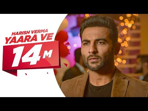 Xxx Mp4 Yaar Ve Full Song Harish Verma Jaani B Praak Latest Punjabi Song 2017 Speed Records 3gp Sex