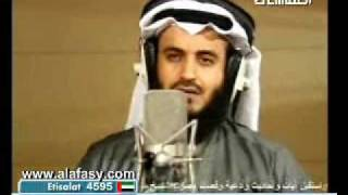 Surah Al Mulk by Sheikh Mishary Rashed Alafasy