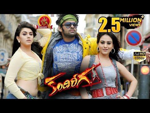 Xxx Mp4 Kandireega Full Movie Ram Hansika Motwani Aksha Pardasany Full HD 3gp Sex