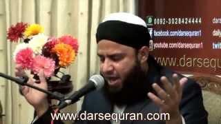 """Anas Younus - """"Qaseeda Burdah"""" - Naat 1"""