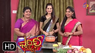 Family Circus - 9th May 2016 -  ప్యామిలీ సర్కస్ - Full Episode 126