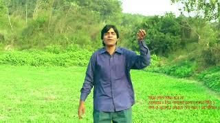 Shomoy Gele Shadhon Hobe Na by Rasharaj Dev Barman (Neapoleon)
