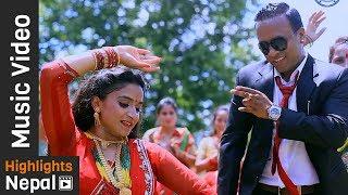 Singapure Sadi | New Nepali Teej Special Song 2017/2074 | Bishnu Dumre, Niru Shreesh