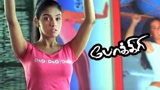 Pokkiri | Pokkiri Tamil Full Movie | Scenes | Asin Complains about Vijay | Vijay | Asin | Nassar