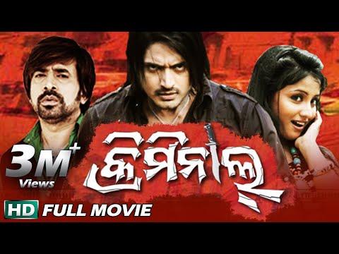 Xxx Mp4 CRIMINAL Odia Super Hit Full Film Arindam Riya Sidharth TV 3gp Sex