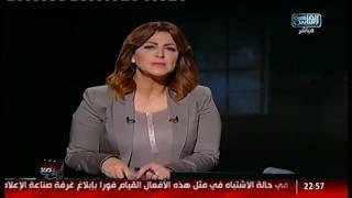 المصرى أفندى 360 | مقتل قاتل فرج فودة .. غرف للصراخ فقط .. العثور على نصف جثة