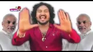 Rajasthani Modi ji song....