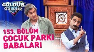 Güldür Güldür Show 153. Bölüm | Çocuk Parkı Babaları