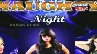 Naughty Night: Rave Party In Bhubaneswar
