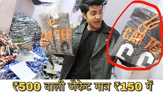 JACKETS AND TSHIRTS IN ₹100 ONLY GANDHI NAGAR MARKET