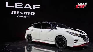 نيسان ليف نيسمو ترسم هوية السيارات الكهربائية الرياضية