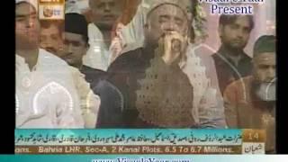 Urdu Manqabat(Jis Ki Jurrat)Syed Fasihuddin Soharwardi.By Visaal