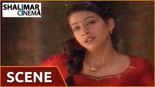 Nijam Movie || Rakshita Best Scene || Mahesh Babu, Rakshita