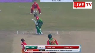 দলে ফিরেই আনামুল হক বিজয়ের ব্যাটে ঝড় অতঃপর এনামুল আউট | bangladesh vs zimbabwe 1st odi live