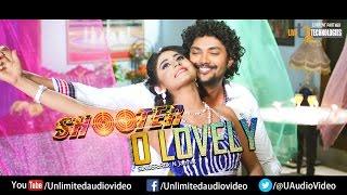 O Lovely (ও লাভলি ) | Shah riaz, Zara | Atik, Jannat | Raju Chowdhury