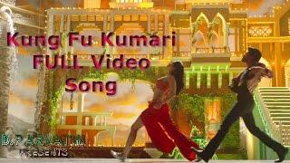 Bruce Lee The Fighter Songs || Kung Fu Kumari FULL Video Song || Ram Charan || Rakul Preet