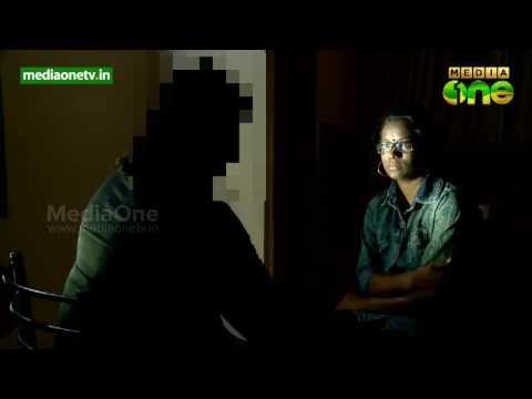 Xxx Mp4 Kakkanadu Rape Case Victim To Mediaone 3gp Sex