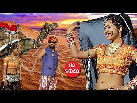 Xxx Mp4 जरूर देखे राखी रंगीली का धमाकेदार विवाह गीत जोधाणा री सैर करा दूं ओ बनड़ी Rajasthani Song 2018 3gp Sex