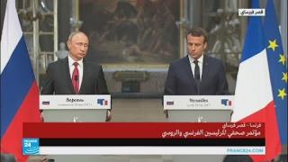 ماكرون: سيكون هناك رد فوري على أي استخدام للأسلحة الكيميائية في سوريا