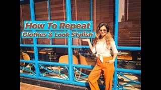How To Repeat Clothes & Still Look Stylish | Beyond Beauty |
