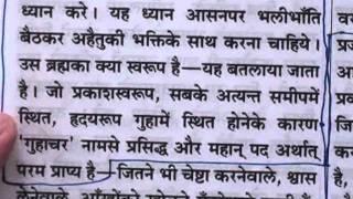 Who is the Supreme God? - Shrimad Devi Bhagwad (Durga Puran)