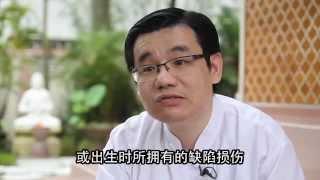 Interesting REINCARNATION video you must watch!!  (附中文字幕)