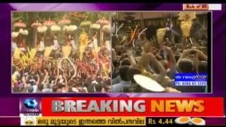 Thrissur Pooram 2017