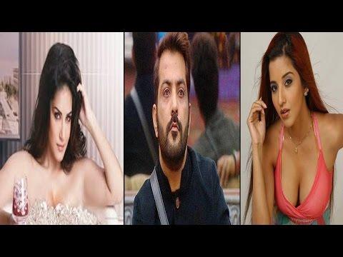 Xxx Mp4 भोजपुरी फिल्मों की सनी लियोनी बनी मोनालिसा 'Monalisa Is The Sunny Leone Of Bhojpuri Industry' 3gp Sex