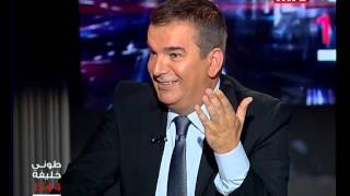 "Tony Khalife - 01/06/2015 - نشيد ""موطني"""