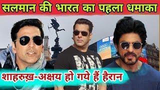 गजब! Salman Khan की Bharat फिल्म से पहला धमाका,Shahrukh Khan-Akshay Kumar आपस में भिड़ेंगे